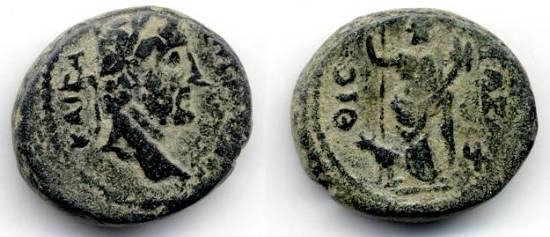 Ancient Coins - Gaza, Antoninus Pius, Nice VF