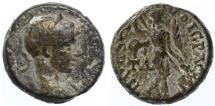 Ancient Coins - Nysa-Scythopolis (Bet Shean), Gordian III AE, RARE, F/VF, 240/241 C.E.