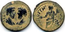 Ancient Coins - Petra, Marcus Aurelius and Lucius Verus AE, Scarce Fine, 161 - 169 C.E.