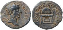 Ancient Coins - Adraa, Marcus Aurelius AE, RARE!, BOLD VF, Biblical Edre'i, 175/176 C.E.