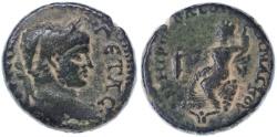 Ancient Coins - Geta, Damascus AE, RARE, VF/GVF, 209 - 212 C.E.
