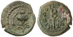 """Ancient Coins - Herod the Great, """"Poppy"""" AE Double Prutah, GVF, Very Scarce Variety, Circa. 37 B.C.E."""