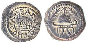 Ancient Coins - Herod the Great, CHOICE Eight Prutah, Leaf on Helmet, JP Fontanille Collection