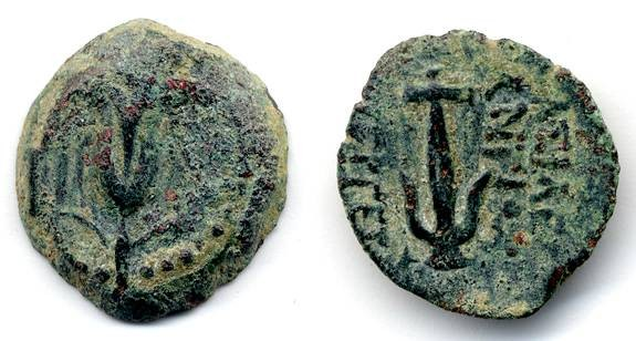Ancient Coins - Antiochos VII Jerusalem under John Hyrcanus Lily AE, VF, 182-180 B.C.E.