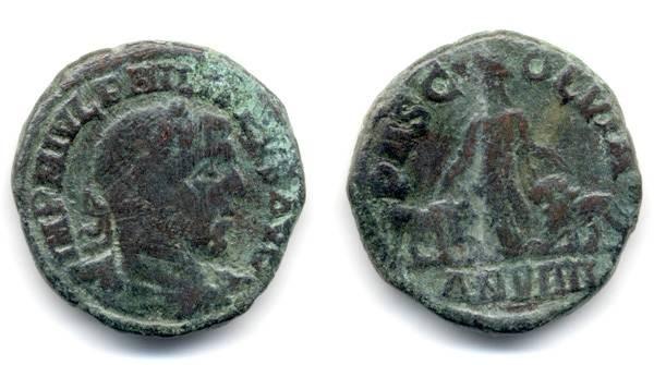 Ancient Coins - Philip I, Viminacium, Moesia Superior