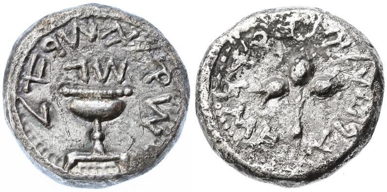 Ancient Coins - Jewish War - First Revolt AR Shekel, Near EF/Fine, Scarce Year 3 - 68/69 C.E.