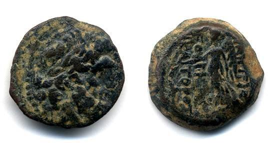 Ancient Coins - Demetrios II Nikator, 2nd reign, VF