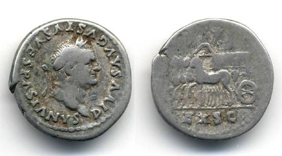 Ancient Coins - Vespasian Postumous Denarius by Titus commemorating their triumph over Judaea, Scarce
