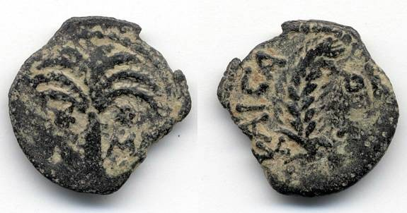 Ancient Coins - Marcus Ambibulus Prefect of Judaea under Augustus, VF, Exceptional Reverse