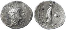 Ancient Coins - Celtic, Danubian AR Denarius, Imitating L. Roscius Fabatus, RARE VF+, 1st Century B.C.E.