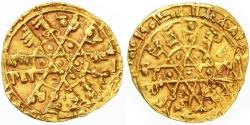Ancient Coins - Fatimid, al-Mustansir, Quarter Gold AV Dinar, RARE AEF, Sicily Mint, 1036 - 1094 C.E.