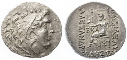 Ancient Coins - Alexander III the Great AR Tetradrachm, EF, SCARCE, Odessos Mint, Circa. 90 - 80 B.C.E.