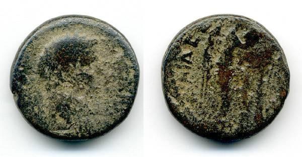 Ancient Coins - Caesarea, Titus, Judaea Capta