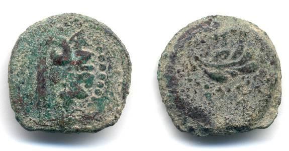 Ancient Coins - Pontius Pilate Prefect under Tiberius, Lituus Prutah