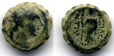 Ancient Coins - Antiochus IV Epiphanes AE, Persecutor of Judaea, Ake-Ptolemais
