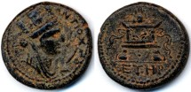 Ancient Coins - Antioch Civic Coinage AE Tri-Chalkon, VF+/EF, Rated Rare, yr. 108 of Caesarean era 59/60 C.E.