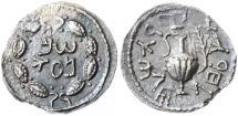 Ancient Coins - Shimon Bar Kokhba AR Zuz, Extremely Fine, 134/135 C.E.