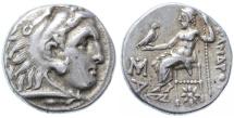 Ancient Coins - Alexander III the Great AR Drachm, GVF, 323 - 319 B.C.E.