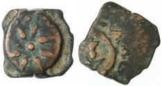 Ancient Coins - Alexander Jannaeus AE Widow's Mite, VF, Interesting strike - see notes, 103 - 76 B.C.E.
