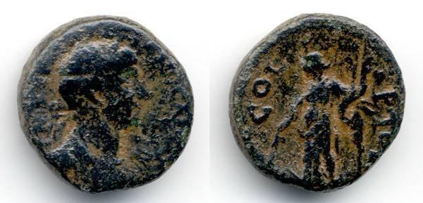 Ancient Coins - Akko - Ptolemais, Hadrian, AF/VF