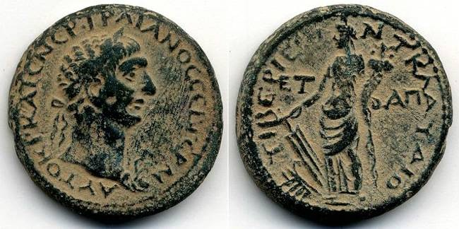 Ancient Coins - Tiberias, Large coin of Trajan, VF+/AEF, Centered with FULL lettering, Year 81 - 99/100 C.E.