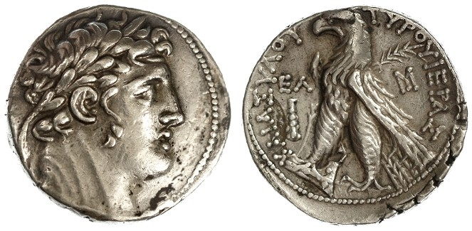 Ancient Coins - Shekel of Tyre, Near Extremely Fine on a Large Flan, 92/91 B.C.E.