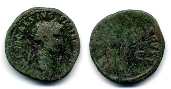 Ancient Coins - Nerva AE AS, 97 C.E.