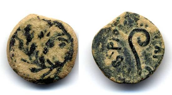 Ancient Coins - Pontius Pilate Prefect under Tiberius
