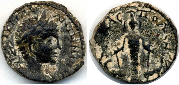 Ancient Coins - Neapolis Elagabalus AE, Choice AEF/VF+, RARE type for this ruler,  Biblical City of Shechem 218 - 222 C.E.