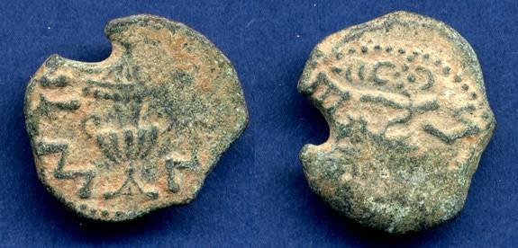 Ancient Coins - First Jewish Revolt - Year Three, AEF/AVF, Sharp Amphora, 68/69 C.E.