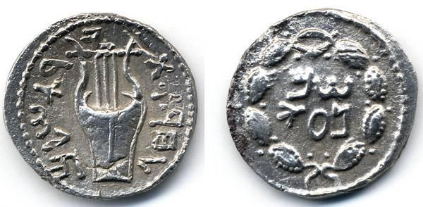 """Ancient Coins - Bar Kochba Zuz, VF+, Nice Lyre and """"Shimon"""", 134/135"""