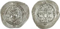 Ancient Coins - Ardeshir III AR Drachm, SCARCE Extremely Fine, 1st Crown, 628 - 630 C.E.