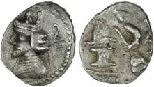 Ancient Coins - Persis, Artaxerxes II AR Obol, VF, Circa. 50 C.E.