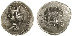 Ancient Coins - Artaxerxes II AR Hemidrachm, VF, Circa. 60 C.E.