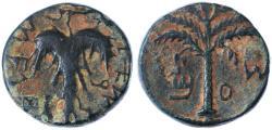 "Ancient Coins - Shimon Bar Kokhba AE Medium Denomination, GVF, ""Sh'ma type"", Year Two - 133/134 C.E."