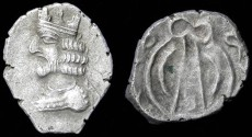 Ancient Coins - Persis, AR Hemidrachm, Unknown king II, VF, interesting variant, 1st Century C.E.