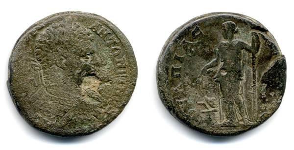 Ancient Coins - Caracalla, Serdica, Thrace AE 29