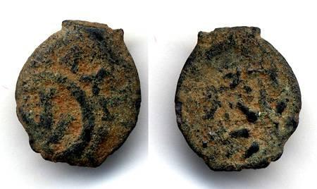 Ancient Coins - Alexander Jannaeus Lepton, Widow's mite desert patina
