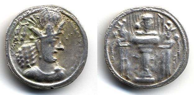 Ancient Coins - Shapur II, Nice Sassanian AR Dirhem, AR 309 - 379 C.E.