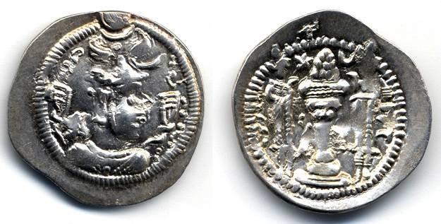 Ancient Coins - Peroz, ( Firuz ),  Very Scarce Sassanian AR Dirhem, VF/VF+, 457 - 484 C.E.