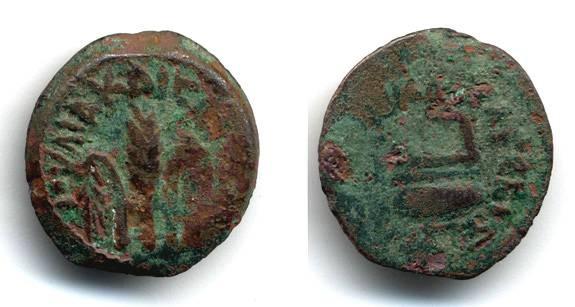 Ancient Coins - Pontius Pilate Prefect under Tiberius, Simpulum, Full centered coin
