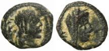 Ancient Coins - Aretas IV & Shuqailat, Nabataea AE, SCARCE GVF,  9 B.C.E. - 40 C.E.