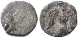 Ancient Coins - Yehud AR 1/2 Gerah, Persian Period, Very Fine, 4th Century B.C.E.