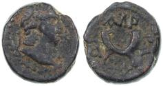 Ancient Coins - Nero, Gadara of the Decapolis AE, Very Fine, Dated 67/68 C.E.