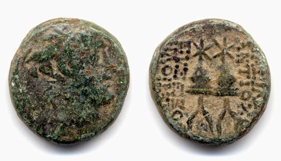 Ancient Coins - Antiochus X, RARE Ruler, Caps of the dioscuri,  SNG Spaer 2792