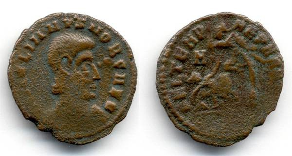 "Ancient Coins - Julian II, Scarce issue, ""M"" in left field, ""Fel Temp"" soldier spearing horseman"