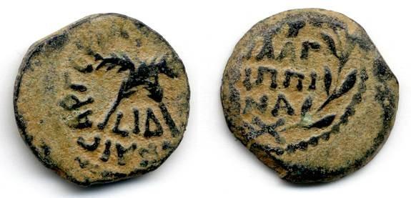 Ancient Coins - Antonius Felix Procurator under Claudius, VF+, Crossed branches Prutah, Nice patina