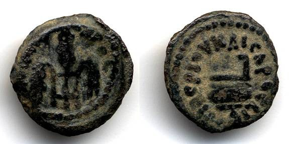 Ancient Coins - Pontius Pilate, Simpulum, VF/EF, Stunning Reverse, the year it all happened