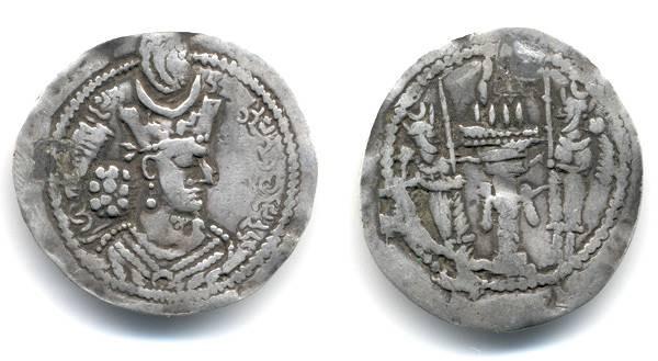 Ancient Coins - Shapur II, Nice AR Dirhem, AR 309 - 379 C.E.