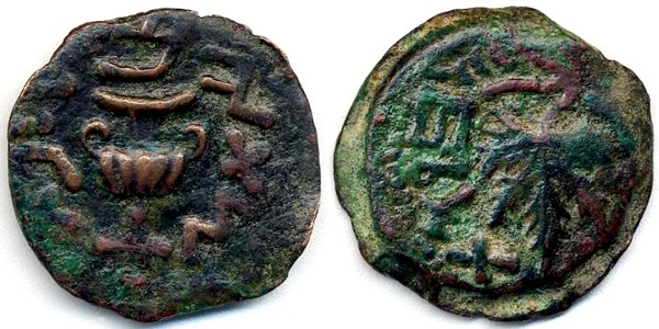 Ancient Coins - Jewish War First Revolt against Rome AE Prutah, Near EF, Year two - 67/68 C.E.